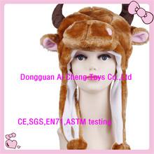Dongguan Manufacturer make plush cow hat