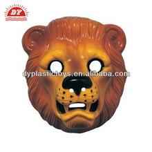 Wholesale Custom PVC Lion Mask