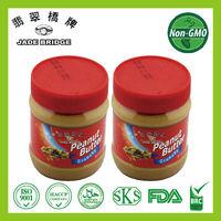 Butter Peanut Jam
