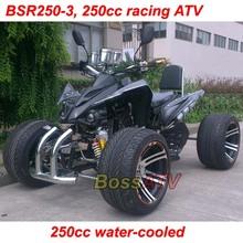 250cc racing atv spy 250cc racing atv racing atvs for sale