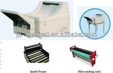 JH-435T Automatic X-Ray Film Processor