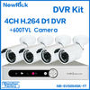 Newrick factory price outdoor China manufacture cctv dvr software