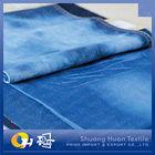 SH-T373 7.5OZ Strip Cotton Polyester Spandex Denim Fabric