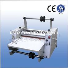 PP woven sack laminating machine(HX-380F )