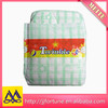 New Baby Diaper in Bales/ Diapers Baby Wholesale
