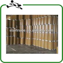 Phenyl Salicylate(uv absorbent/ light stabilizer)