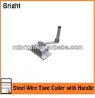 manual hand crank for roller shutter