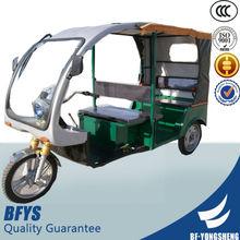 2014 new style motor tricycle three wheeler auto rickshaw
