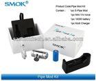 china electric cigarette vivi nova clearomizer E pipe vamo v5 starter kit e cig wholesale china