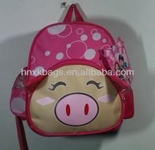pig design kids backbag