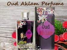 Oud Ahlam perfume