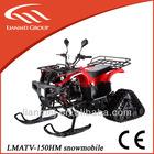wholesale ski doo snowmobile 150cc four stroke sowmobile with CE LMATV-150HM
