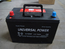 12v70ah maintenance free automotive battery 57029MF