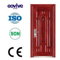 India style new designed cheap outer door steel security door