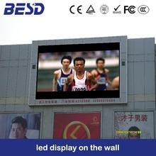 led basketball stadium xxx image display led sports stadium display board p16