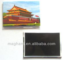 Iron Sheet Fridge Magnet- Tian An Men of Beijing China