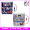 Magic color changing mug christmas gift 2014/trendy christmas gift 2014/2014 christmas gift