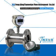 diesel fuel oil flow meter manufactures of turbine flow meter