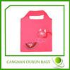 good quality foldable nylon mesh beach bag