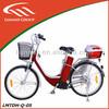 portable electric bike (LMTDH-Q-05)