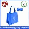 Custom Design Non-woven bag