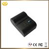 TP-B1 machines for receipt thermal printer dot matrix portable printer