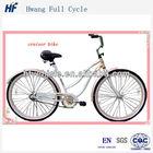 women chopper bicycle beach cruiser bike