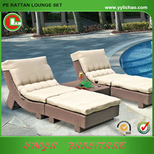 2012 new designs leisure outdoor wicker lounge bed