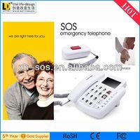 Converse price provide sos phones that used phones