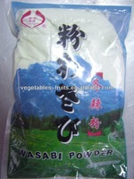 1kg powdered wasabi