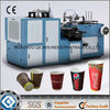 ZBJ-H12 Disposable Full Automatic Paper Cup Machine