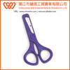 Unique & Safety Stationery Scissors