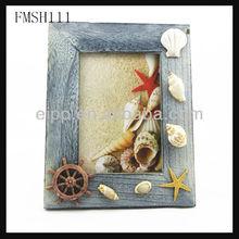 sea shell wood photo frame
