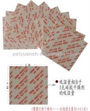 fiber desiccant higher absorbent rate than silica gel desiccant