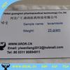 Levamisole Hydrochloride Raw Material Powder Pharmaceutical Veterinary Medicine GMP