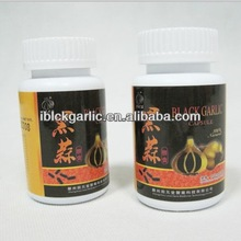 Healthy Black Garlic Softgel Curing of Cancer and Diabetes 90 pills/bottle