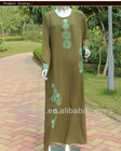 Arabic Dresses Fancy Dress 2014 for Islamic Cyan with Emboidery