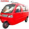 PT150ZH-5 150cc Hot New Closed Body Three Wheel Passenger 3 Wheel Enclosed Motorcycle Tricycle