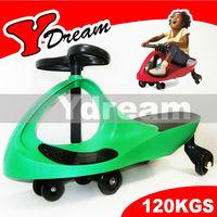 Factory supply directly !Hot sales children plasma car ,kids twist car , swing car