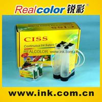 Bulk Ink System CISS with ARC Chip for inkjet printer K101,K100,K200,K201