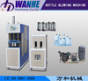Semi-automatic Pet bottle Blow Moulding Machine HZ880