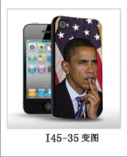 Cheap 3d mobile phone cases for iphone5