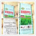 China fábrica 25kg 50kg bopp sacos de tecido pp tecidos saco de embalagem de arroz, milho, grão, semente