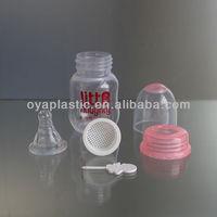 free baby bottle sample 2014