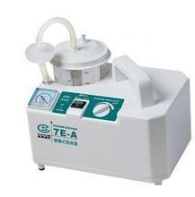 47mm/50mm suction filter/PTFE 0.45um air filter