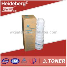 compatible TN211 full toner cartridge for Minolta copier machine BIZHUB 200/222/250