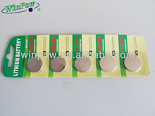 3 volt Cr2016 button cell battery /coin cell Cr2016 from Pro manufacturer