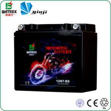 12N7-bs sealed 12v 7ah battery for suzuki smash motorcycle
