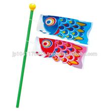 No.6 Mini Koinobori ( happy kid toy at happy birthday ,double happiness day )
