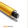 2014 china high quality motor with RS485 blinds,best price curtain motor